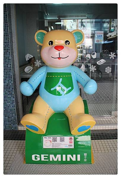 1041214-熊-No69