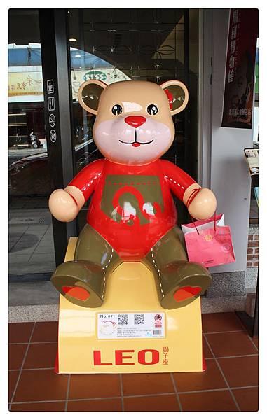 1041214-熊-No71