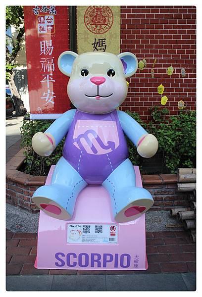 1041214-熊-No74