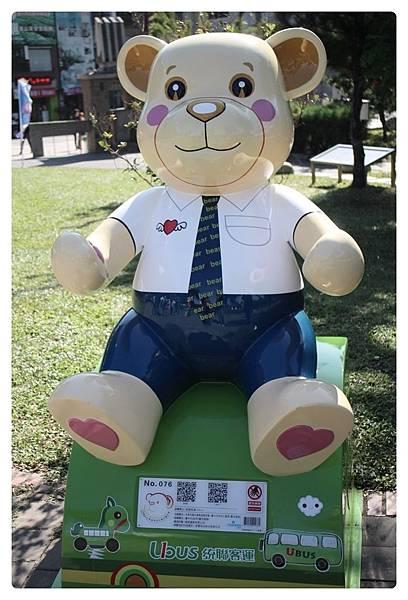 1041214-熊-No76