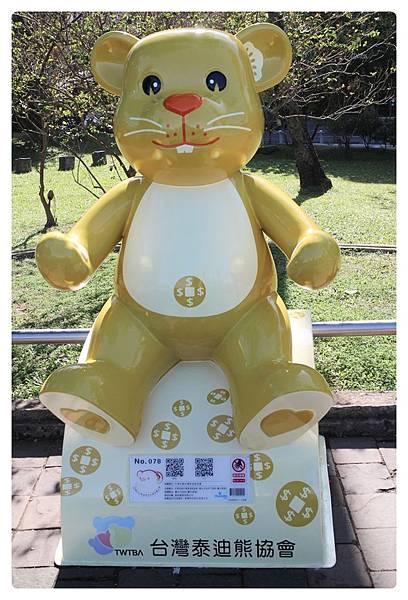 1041214-熊-No78
