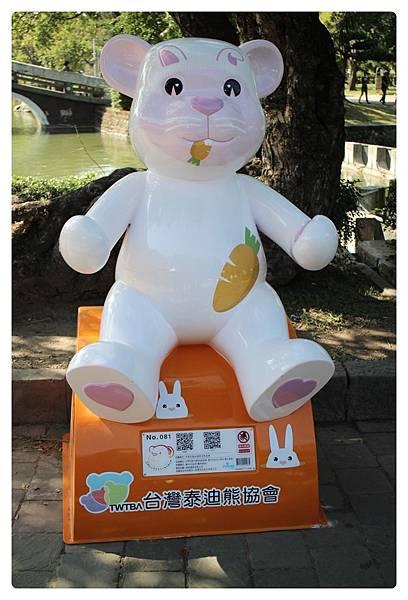 1041214-熊-No81