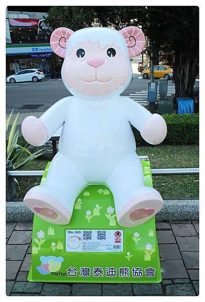 1041214-熊-No85