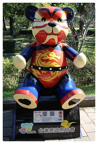 1041214-熊-No91