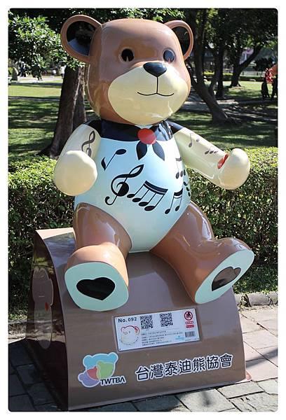 1041214-熊-No92