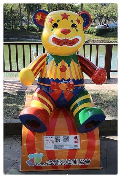 1041214-熊-No95