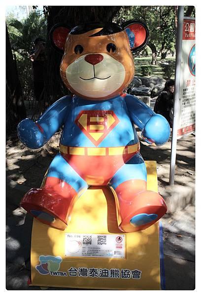 1041214-熊-No96