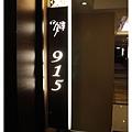 20151025-日月潭-05