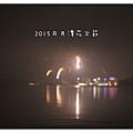20151025-日月潭-16