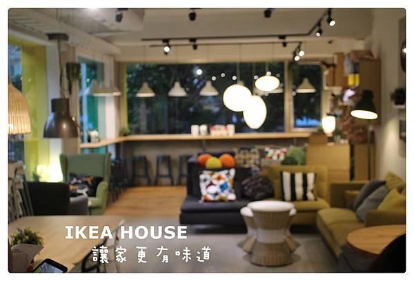 10503-Ikea House-14