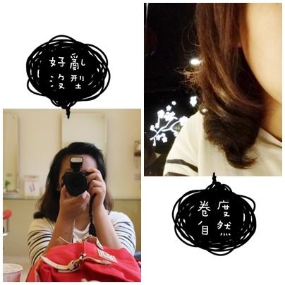 1050405-Hair-13