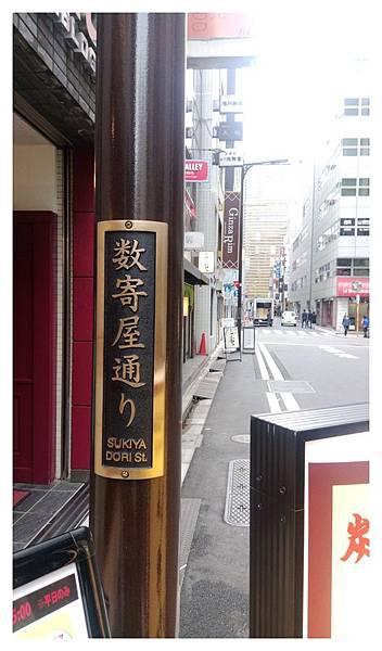 10504-東京-立食牛排-02.jpg