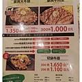 10504-東京-立食牛排-07.jpg
