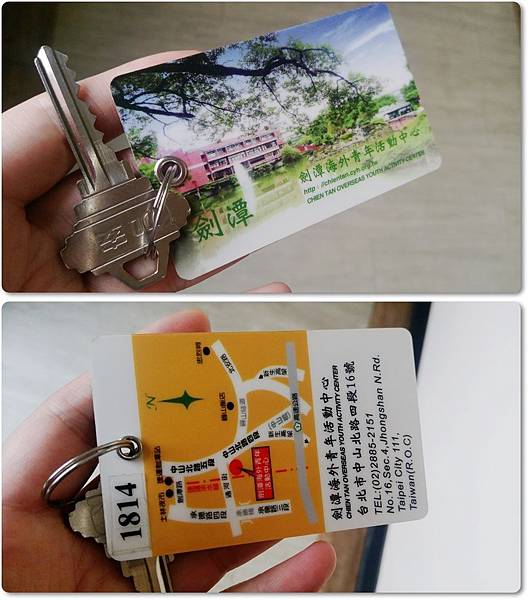 1050515-劍潭青年活動中心-26.jpg