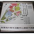 1050515-劍潭青年活動中心-31.JPG