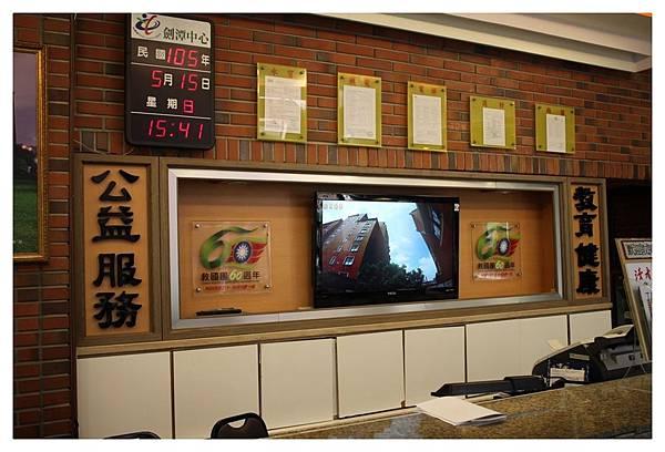 1050515-劍潭青年活動中心-55.JPG