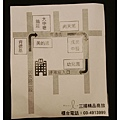 1050528-三揚精品商旅-39.jpg