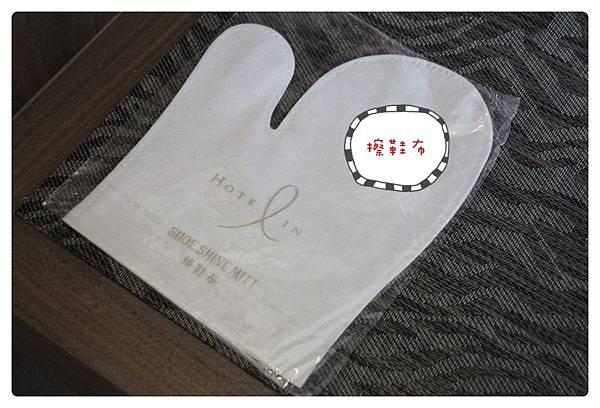 1050528-三揚精品商旅-55.JPG