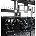 1050528-三揚精品商旅-78.JPG