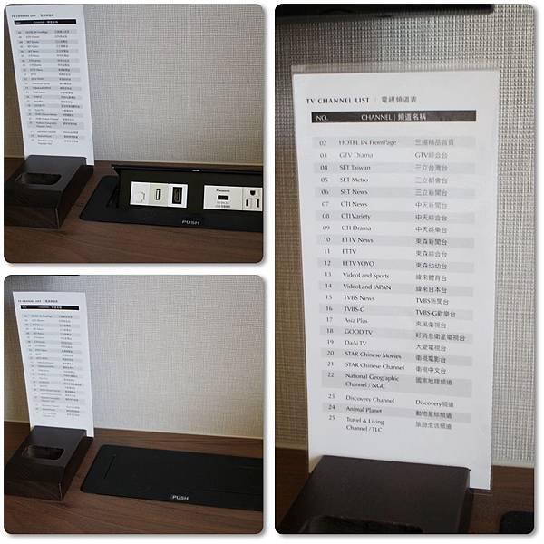 1050528-三揚精品商旅-84.jpg