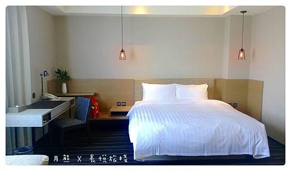 10506-長悅旅棧-08.jpg