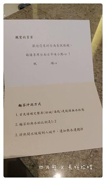 10506-長悅旅棧-15.jpg