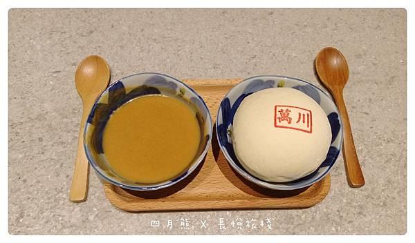 10506-長悅旅棧-28.jpg