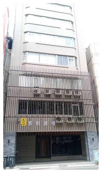 10506-長悅旅棧-30.jpg
