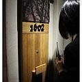 10507-太平洋商旅-36.JPG