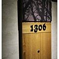 10507-太平洋商旅-59.JPG