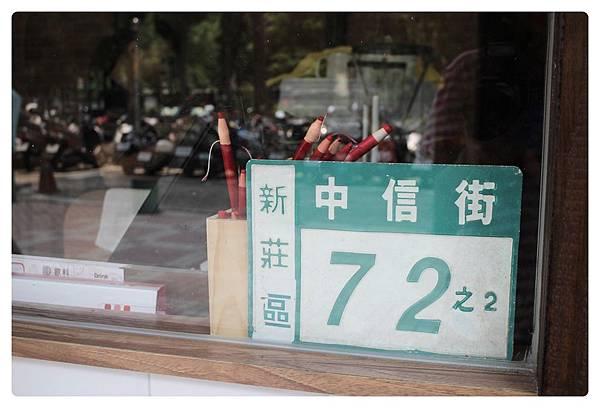 201607-豐滿中信-02