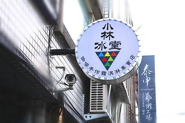 10508-小林冰堂-01.jpg