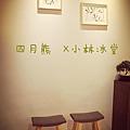 10508-小林冰堂-07.jpg