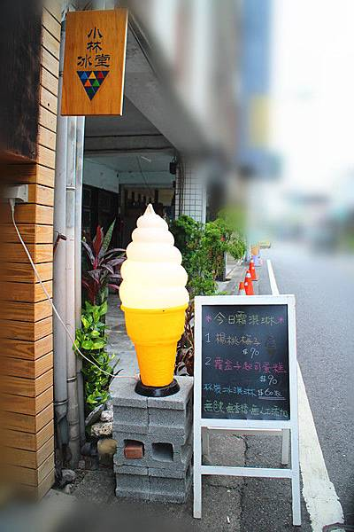 10508-小林冰堂-09.jpg