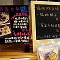 10508-小林冰堂-16.jpg