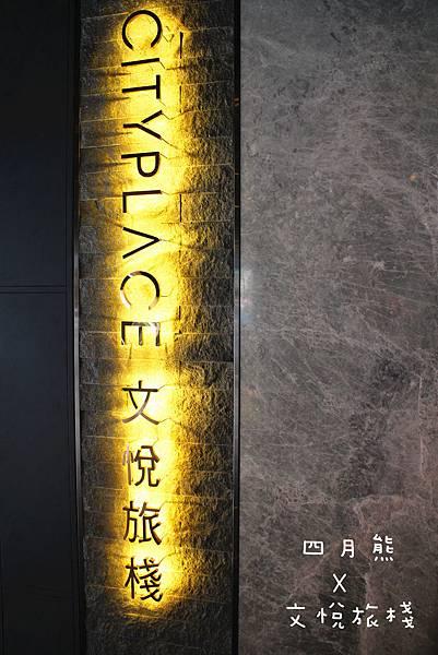 10509-台南文悅-03.jpg