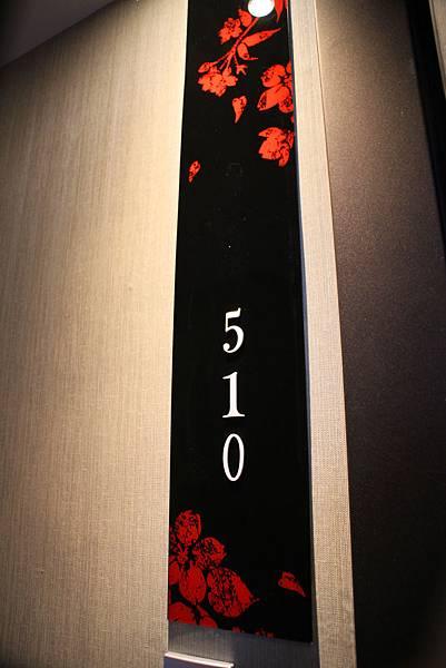 10509-台南文悅-22.jpg