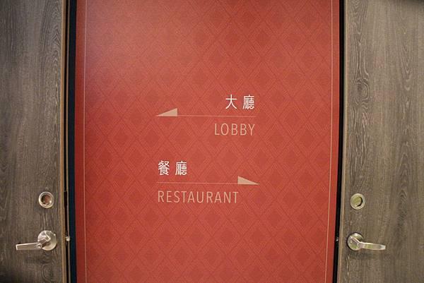 10509-台南文悅-26.jpg