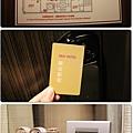 1050920-舞衣新宿-14.jpg