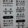 1050920-舞衣新宿-17.jpg