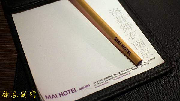 1050920-舞衣新宿-31.jpg