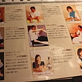 1050920-舞衣新宿-34.jpg