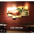 1050922-Chili's Grill & Bar-01.JPG