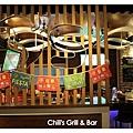 1050922-Chili's Grill & Bar-03.JPG