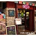 1050922-Chili's Grill & Bar-05.JPG