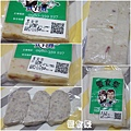 10509-豐食祭-03