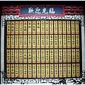 1051004-台燒-03