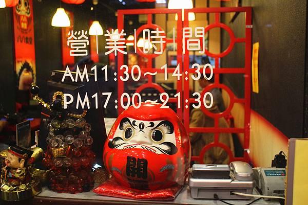 1051014-八八食堂-05.jpg