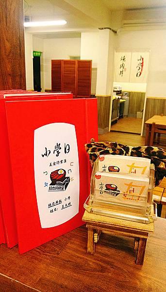 1051015-小學日燒肉丼-02