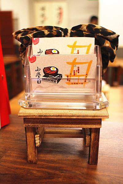 1051015-小學日燒肉丼-03